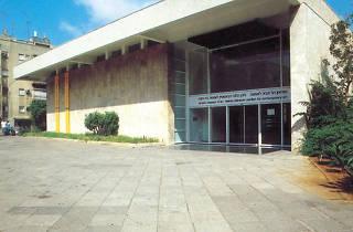 Helena Rubinstein Pavilion for Contemporary Art