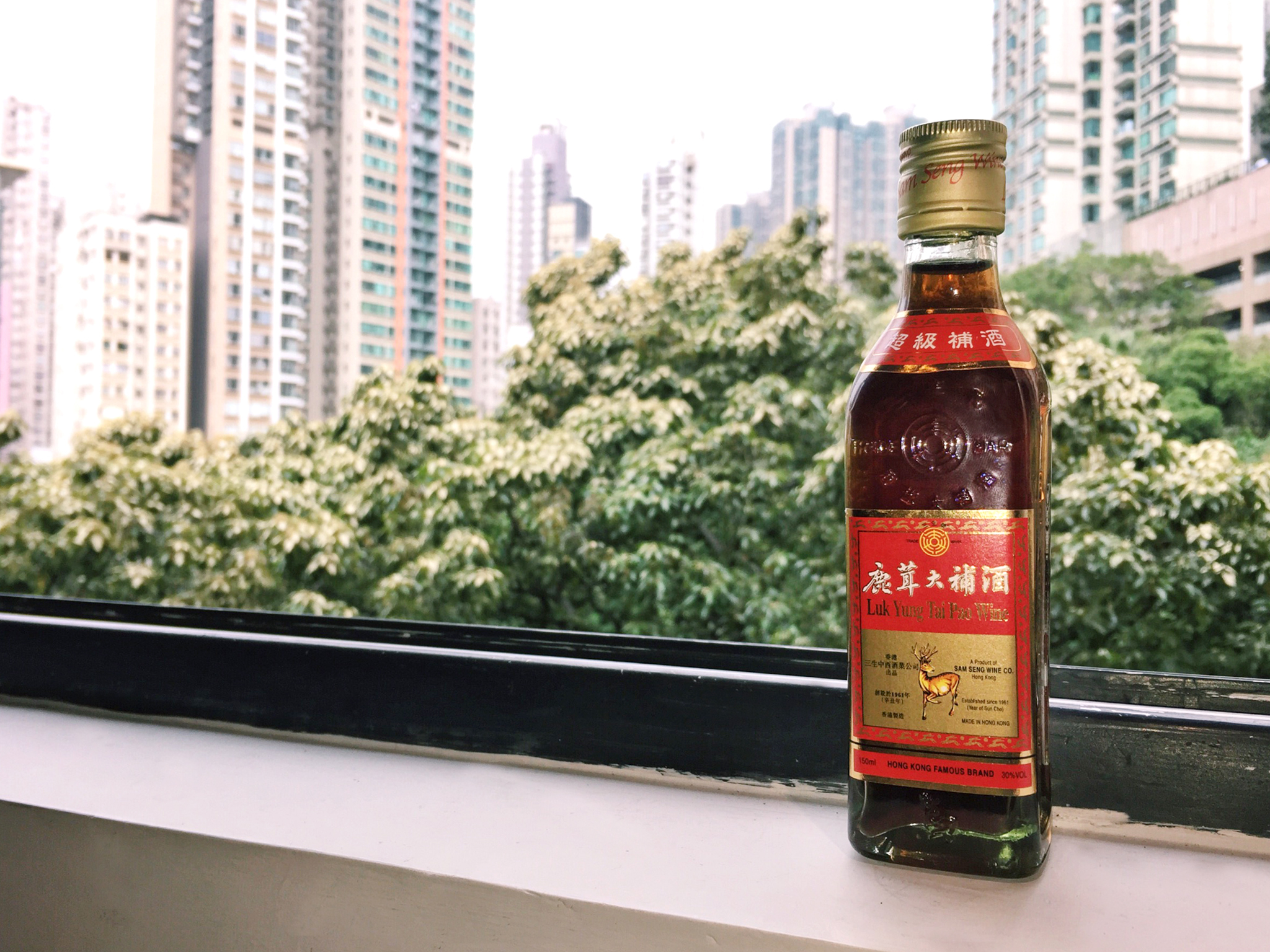 Wellcome to Hong Kong – Luk Yung Tai Pao Wine