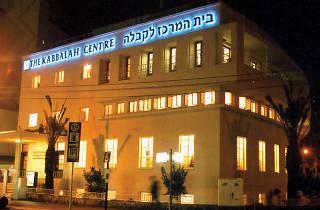 Kabbalah Center