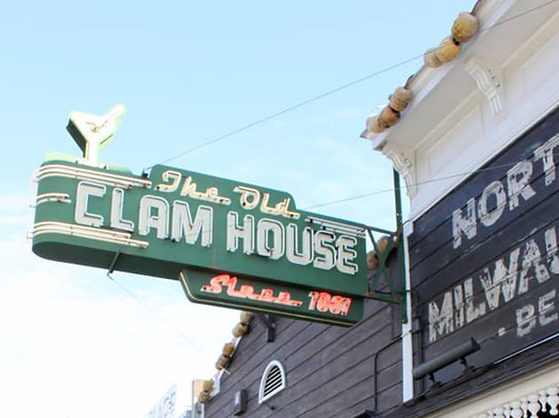 The Old Clam House