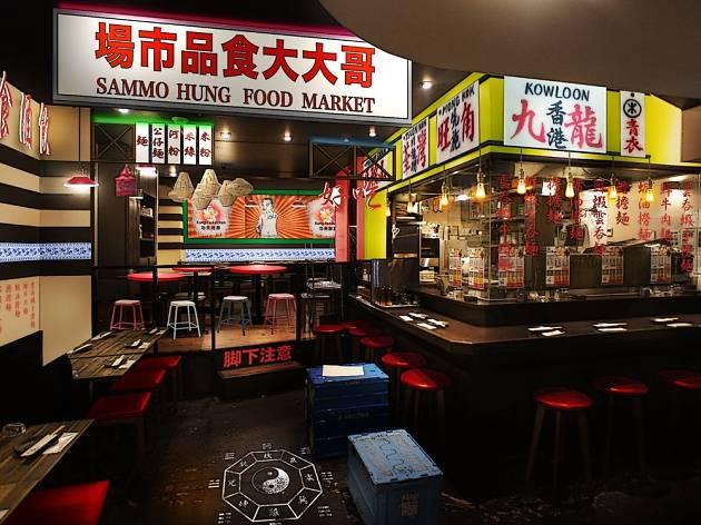 香港屋台 カンフーキッチン 北千住店