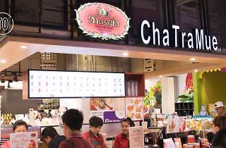 Cha Tra Mue at Terminal 21