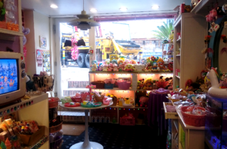 Maison de Aloha | Shopping in Mapo-gu, Seoul