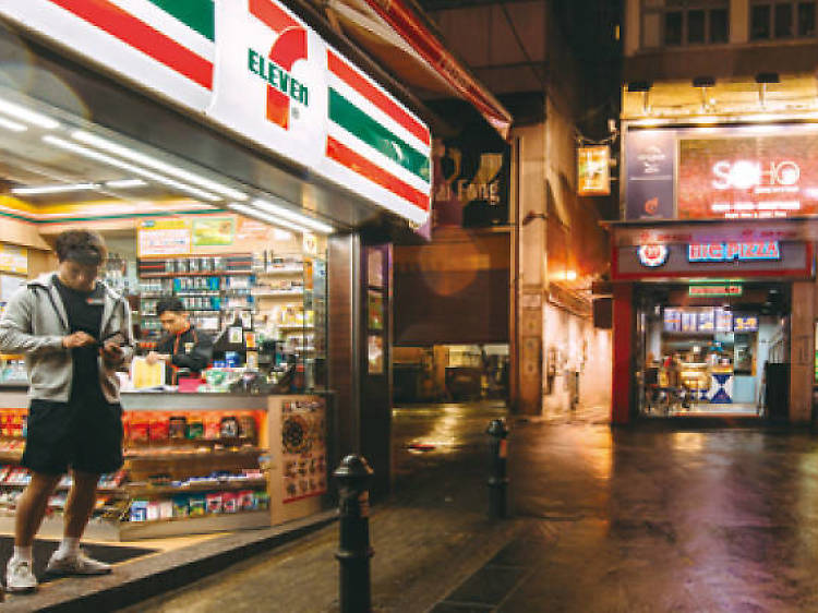 Party down over at club 7-Eleven