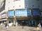 Mat-gi-haeng Sa-gye-jeol