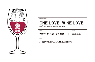 ONE LOVE,WINE LOVE -Let's get together and feel all right-