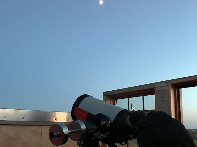 Rangá Observatory