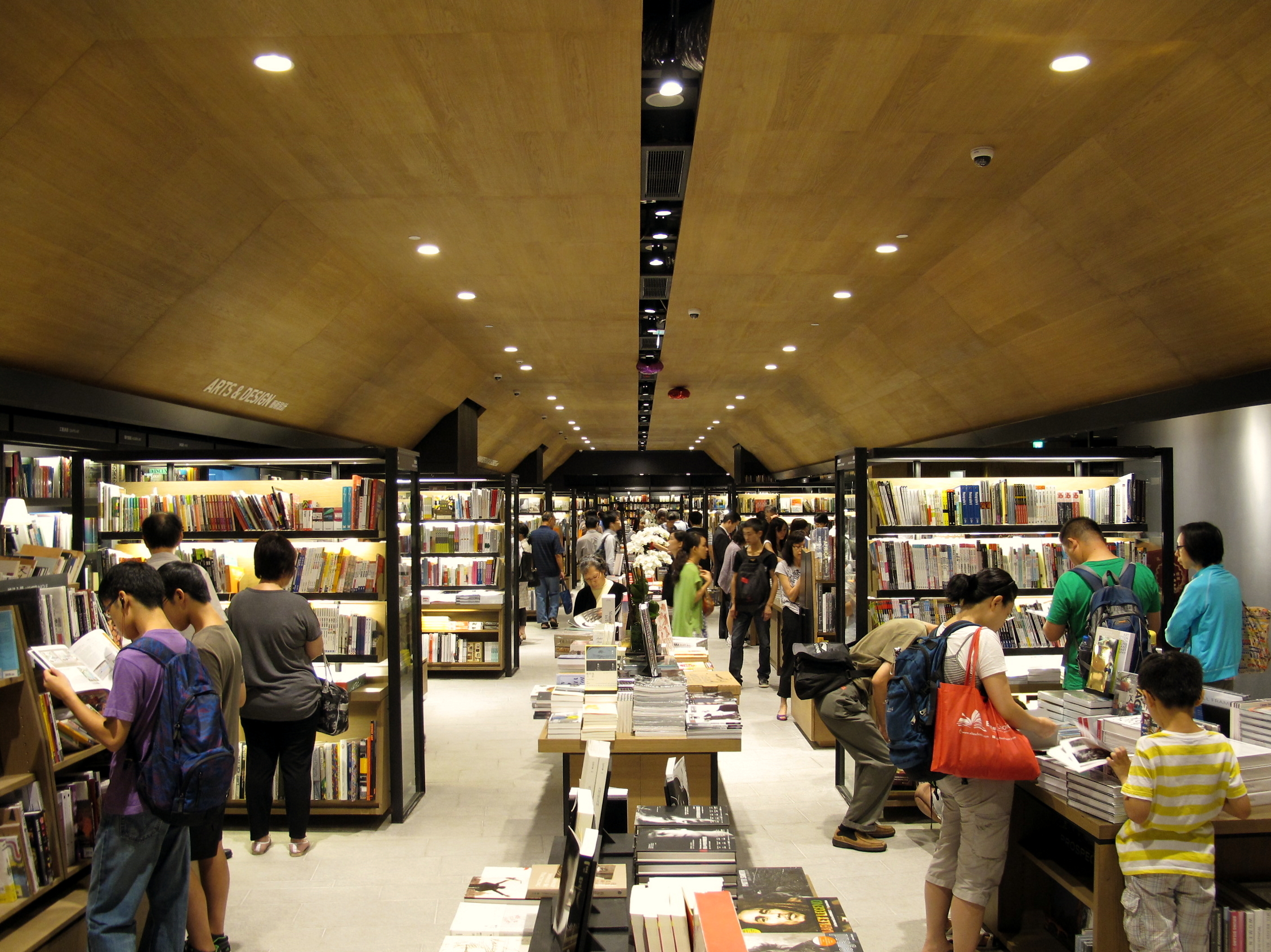 Eslite Bookstore in Hysan Place