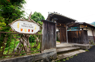 Beer Cafe VERTERE