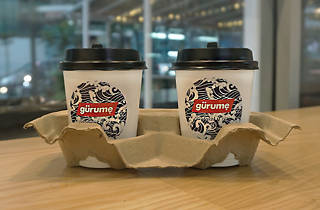 Gurume Coffee