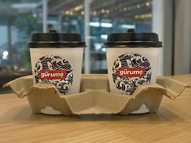 Gürumę Coffee