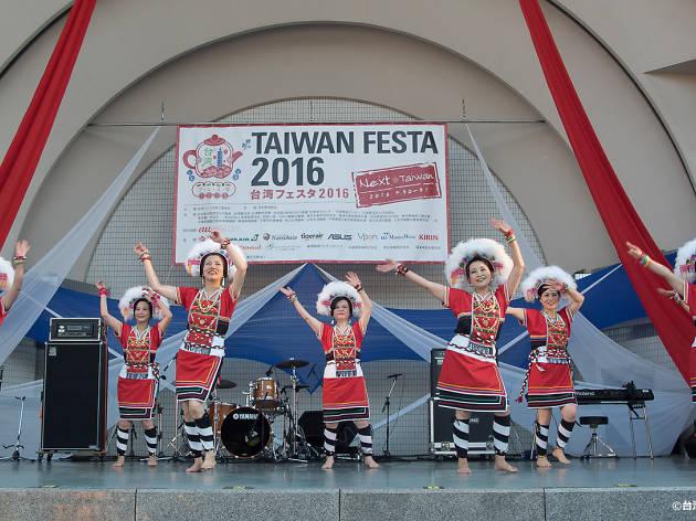 台湾フェスタ 2017
