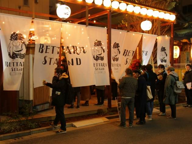 BETTARA STAND 日本橋