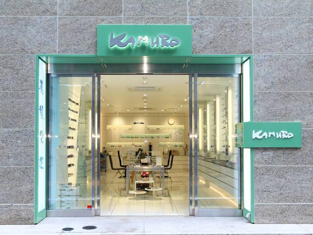 カムロ銀座本店