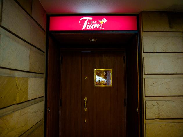Bar Tiare