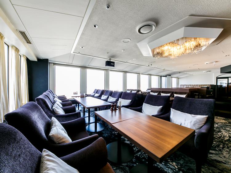 Sky Lounge Aurora