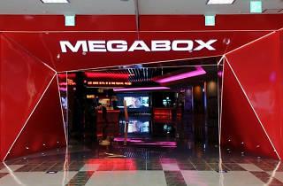 Megabox Dongdaemun