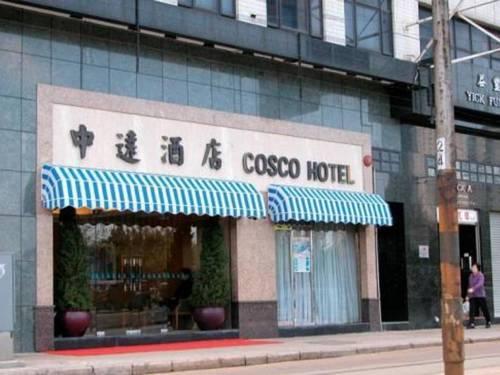 Cosco Hotel