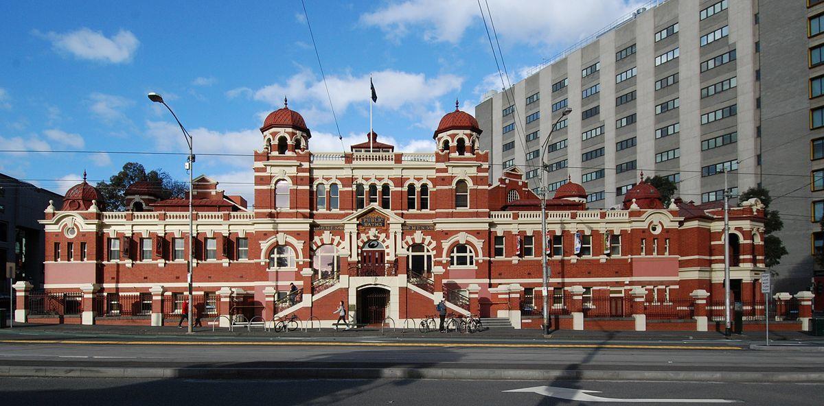 Melbourne City Baths