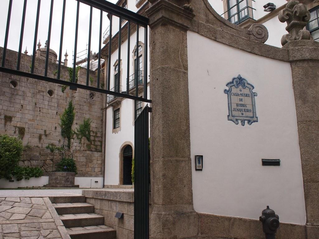 Casa-Museu Guerra Junqueiro
