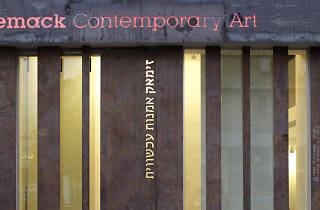 Zemack Contemporary Art