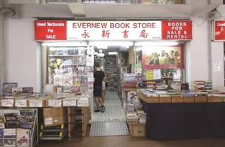 Evernew Bookstore