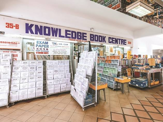 Knowledge Book Centre