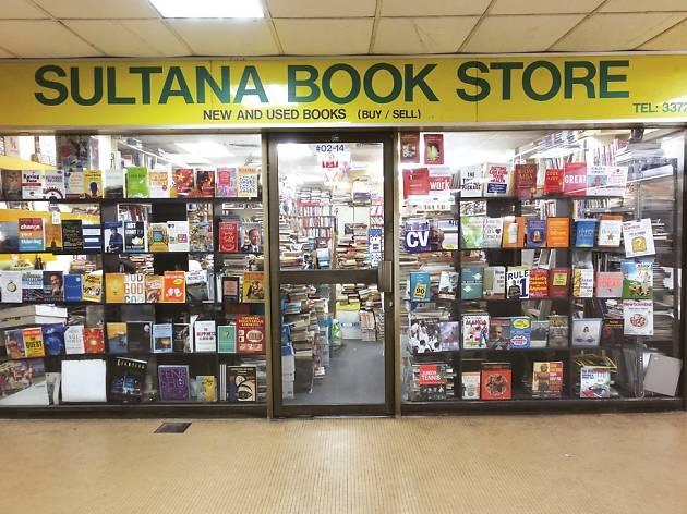Sultana Book Store