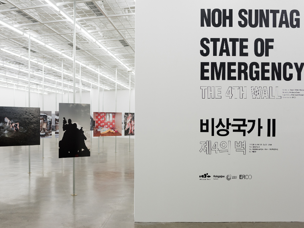 NOH Suntag: The 4th Wall: The State of Emergency II