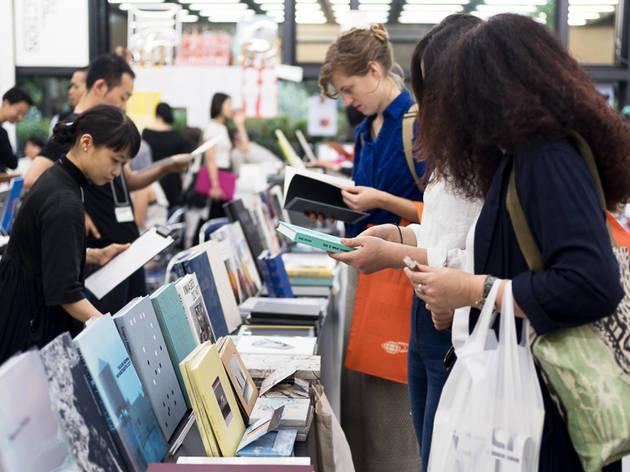 The Tokyo Art Book Fair