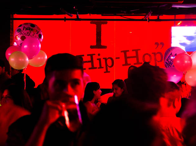Bambaata Hip Hop Lounge