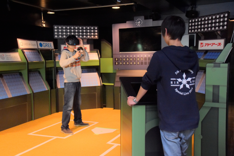 VR PARK TOKYO