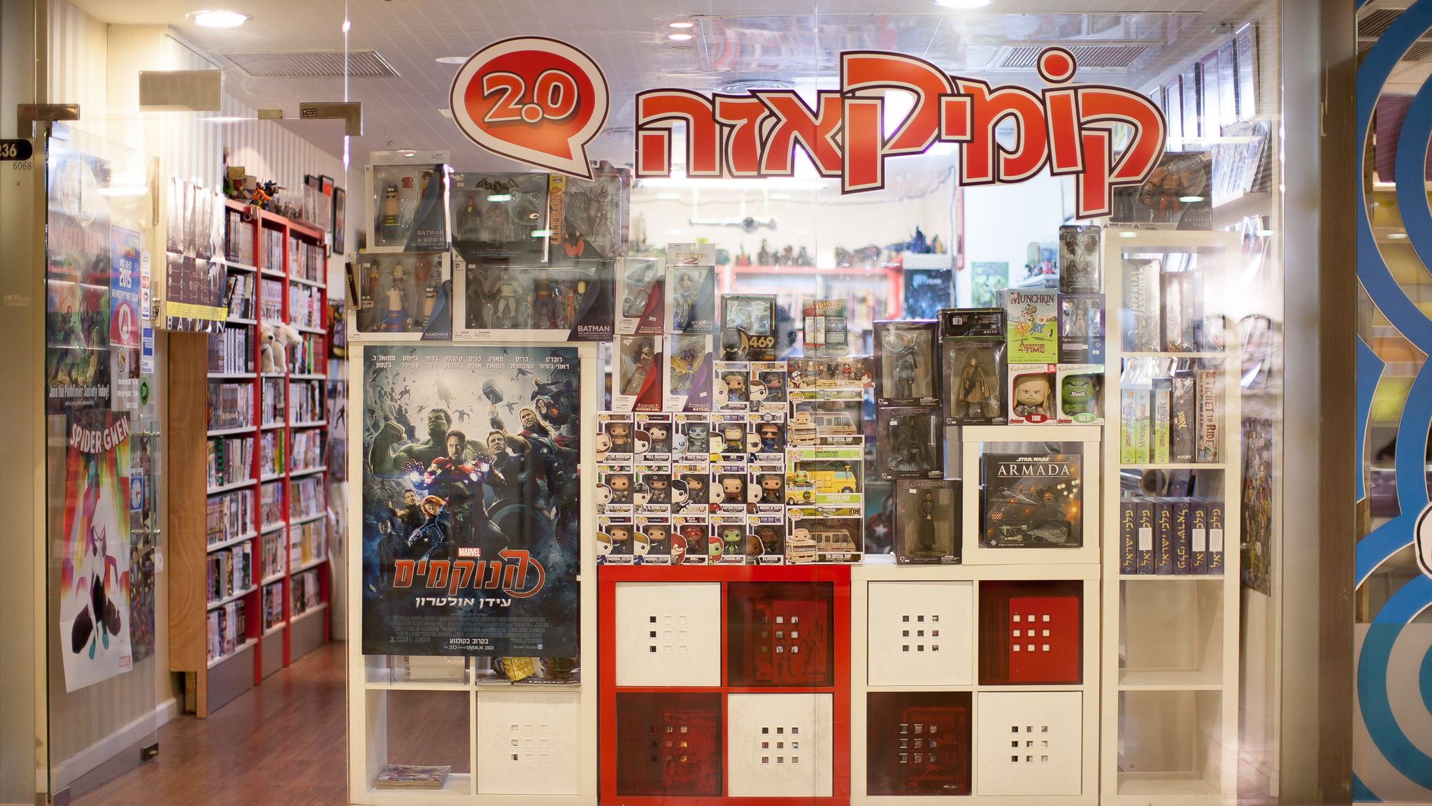 comic book store, comikaza, Israel