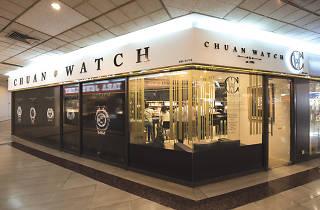Chuan Watch