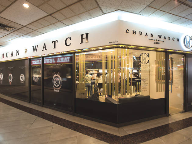 Chuan Watch