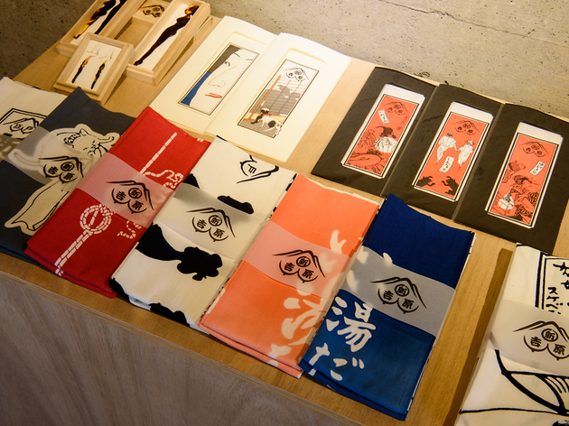 岡野弥生商店