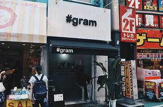 Gram Factory