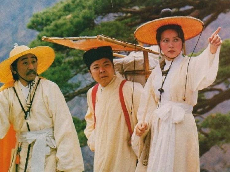 Raining in the Mountain   空山靈雨 (1979)