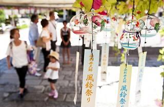 Fuurin Matsuri | Time Out Tokyo