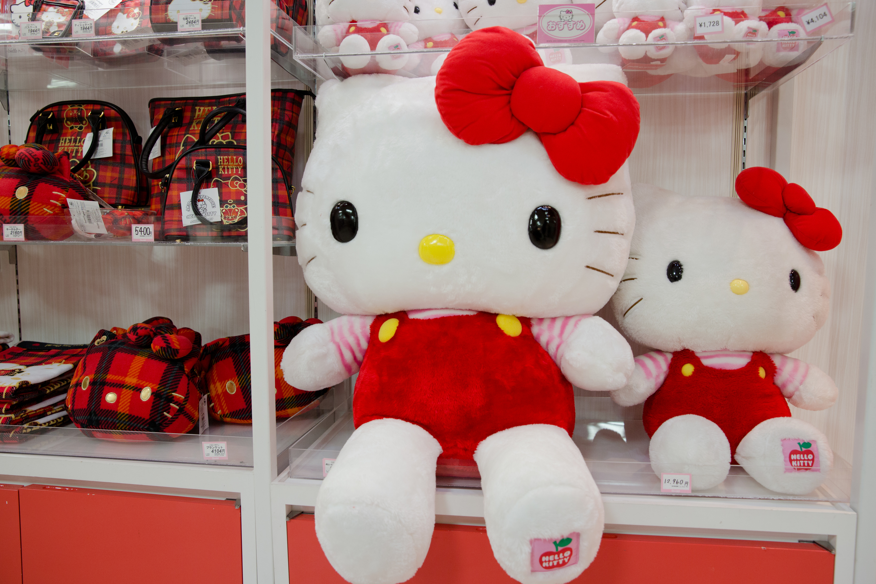 Hello Kitty | Time Out Tokyo