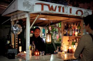 ローカルレジェンド#15 Twilloオーナー 神条昭太郎