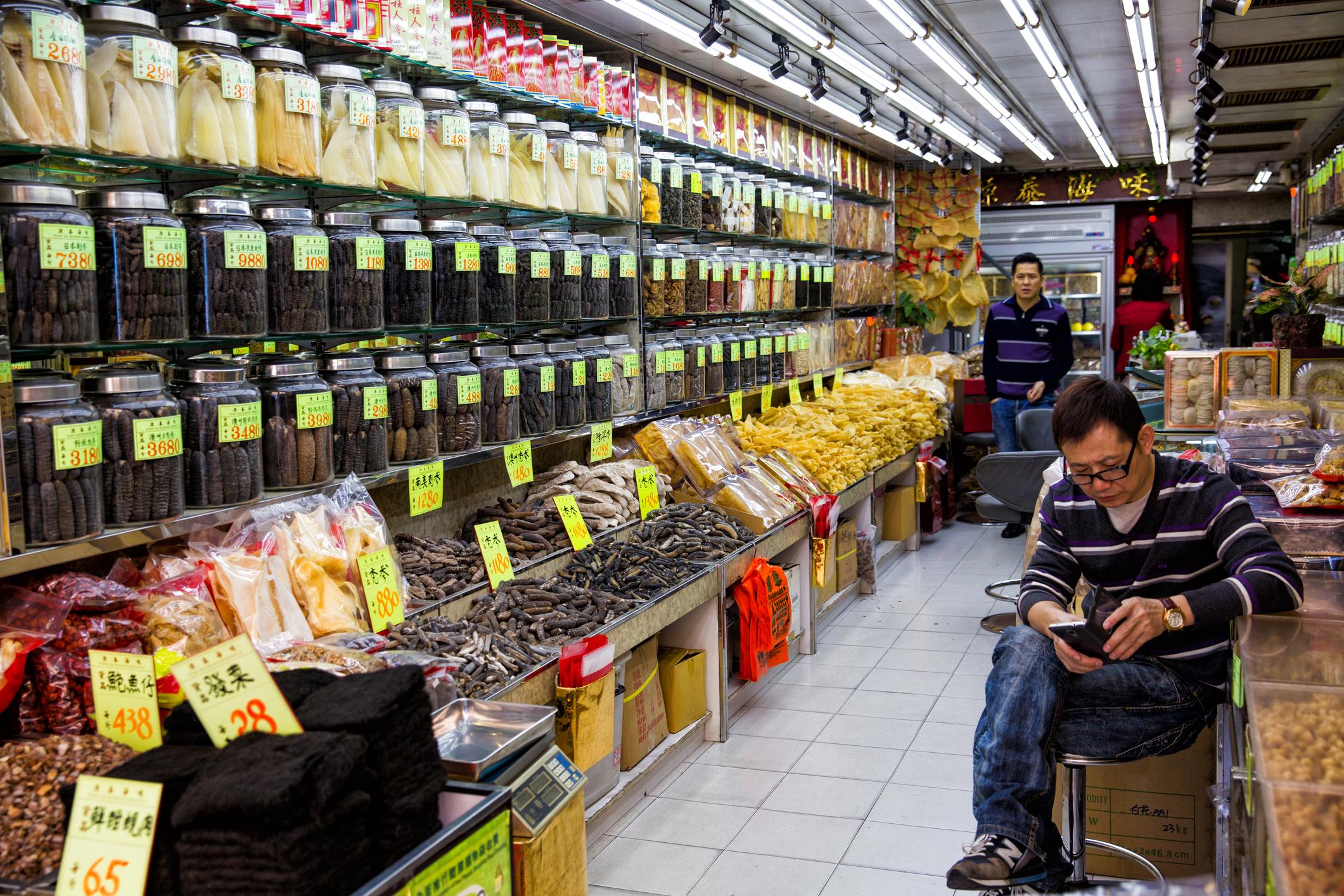 Chinese medicine shop in Ko Shing Street