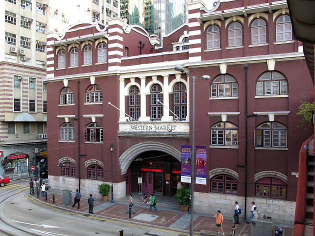 Western Market exterior