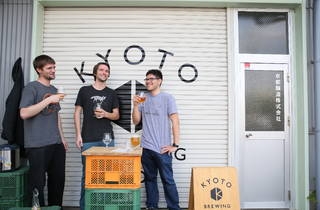 Kyoto Brewing