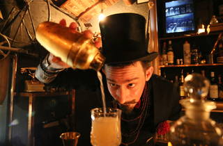 L'escamoteur Bar | Time Out Tokyo