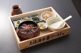 土佐清水ワールド 東京上野店