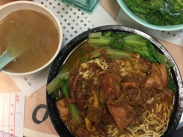 Kau Kee beef brisket curry noodles