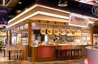 Seung Gi's Mill 04