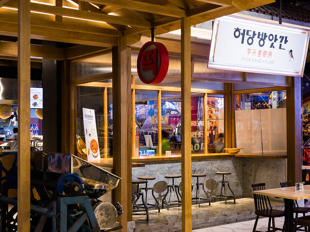 Seung Gi's Mill 05