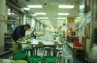 Sheung Wan Cooked Food Centre